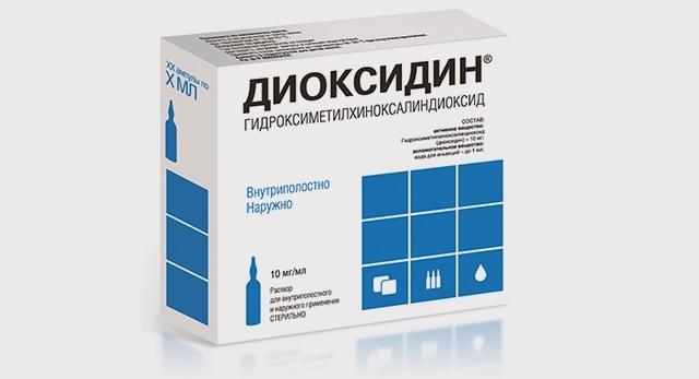 Диоксидин от гайморита