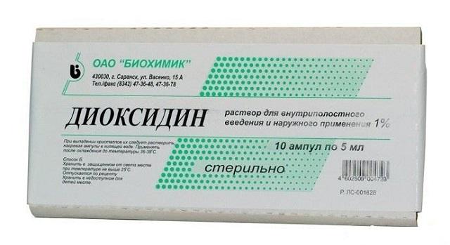 Диоксидин в ампулах