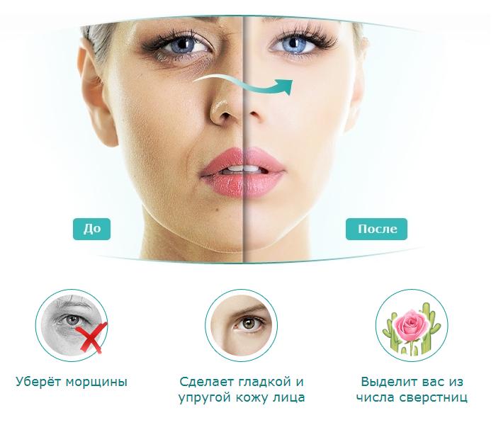 Как сделать кожу лица упруже