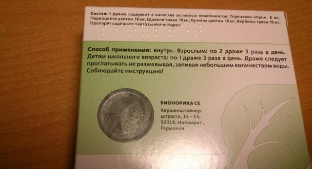 Состав препарата Синупред