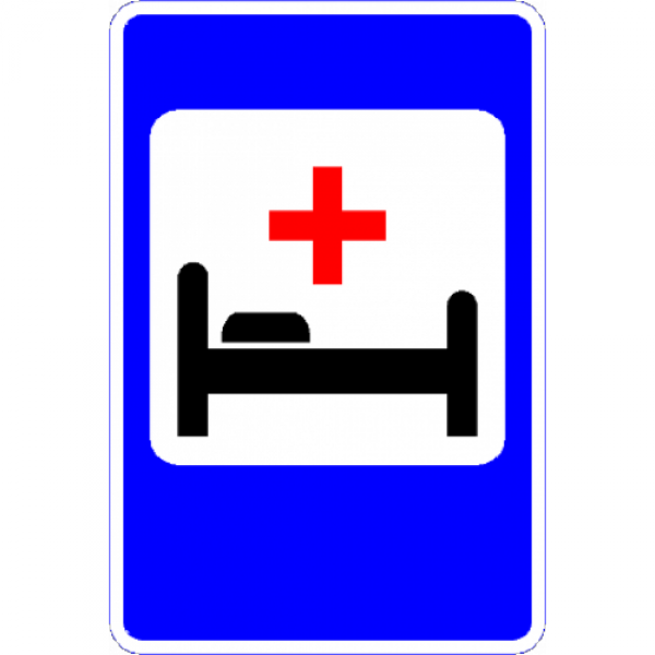 Луганская областная кардиологическая больница