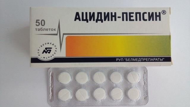 Данный препарат способствует улучшению пищеварения