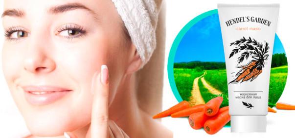 Действие препарата Carrot Mask