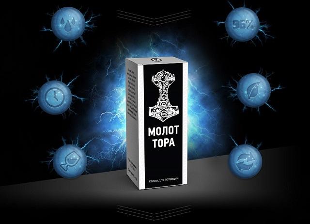 Молот Тора имеет ряд преимуществ перед другими препаратами