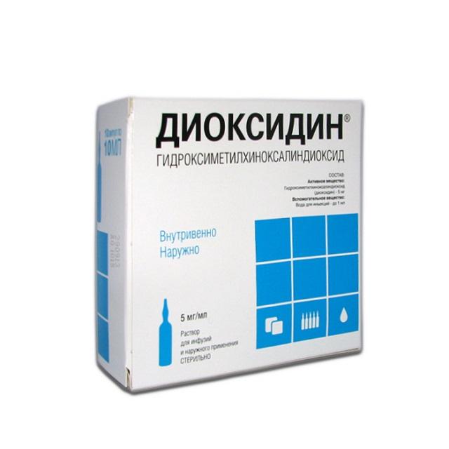 Диоксидин при промывании носа
