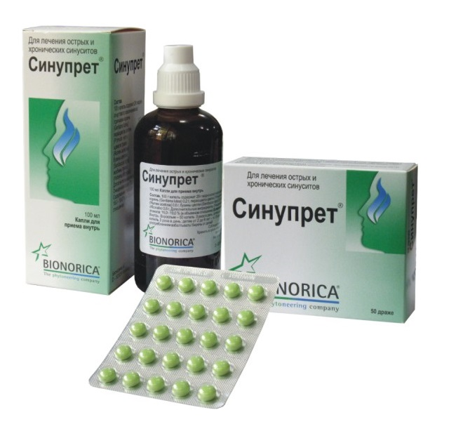 Препарат выпускается в трех формах: таблетки, сироп, капли